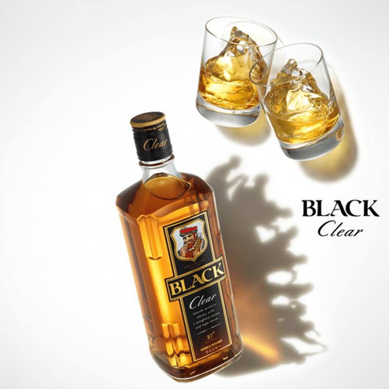 Rượu black clear chính hãng