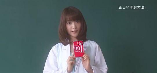 "các loại bao cao su okamoto ""HOT"" nhất hiện nay"