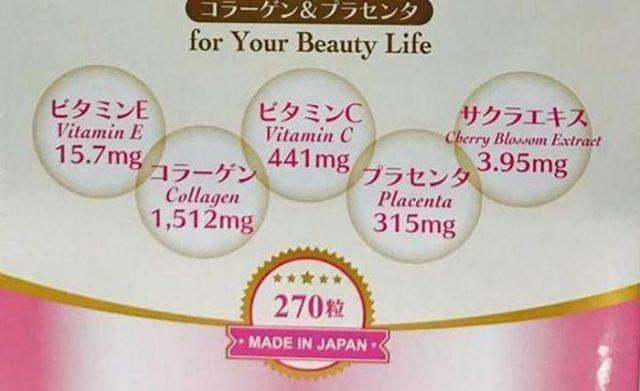 viên uống Collagen &PLACENTA5 in 1 Nhật Bản
